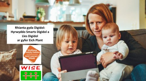 Publicity Poster for Workshop on the 26th of June 2019 for Parenting with Digital